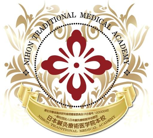 日本鍼灸療術医学院